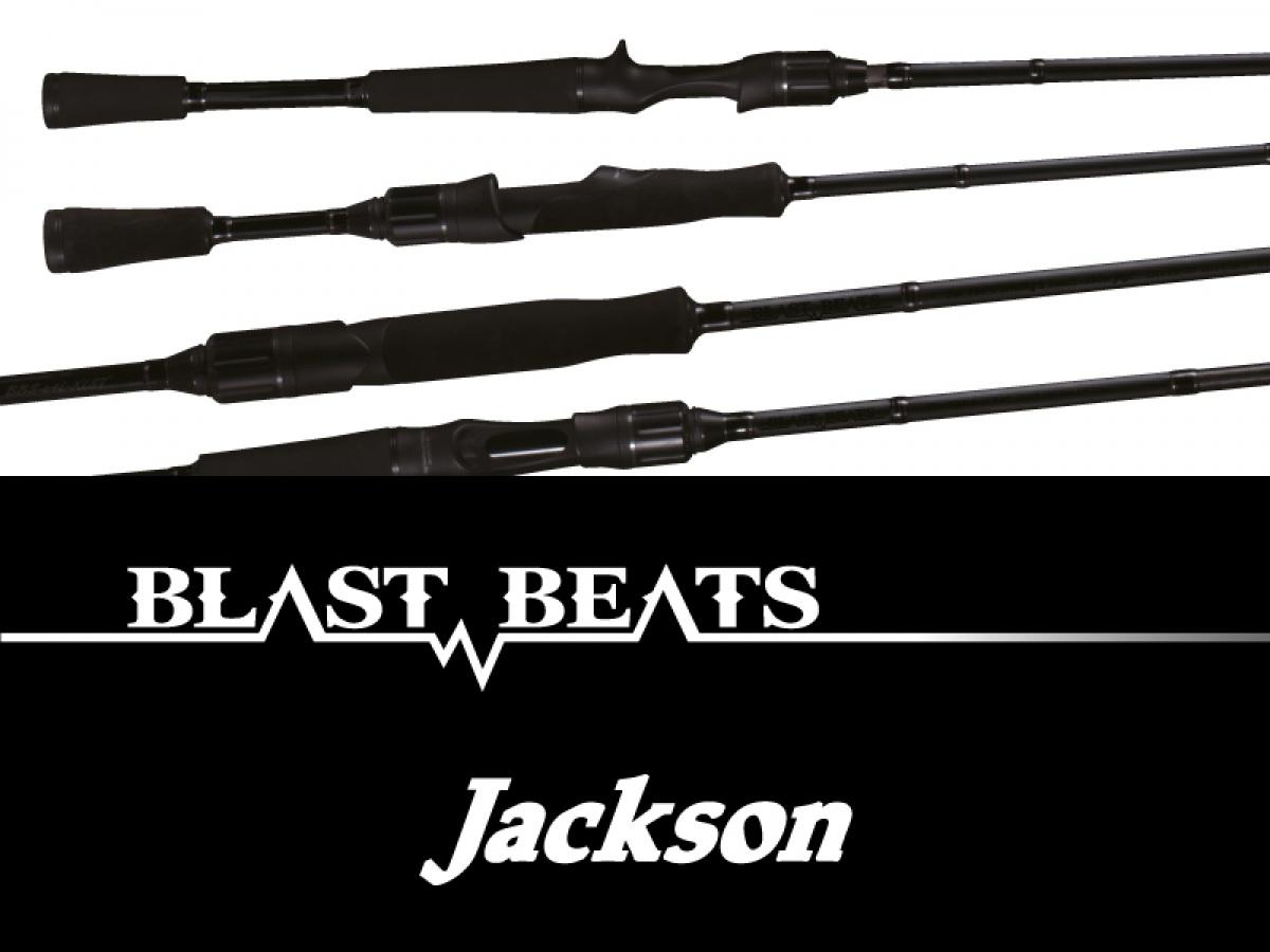 เรื่อง jackson blast Beats