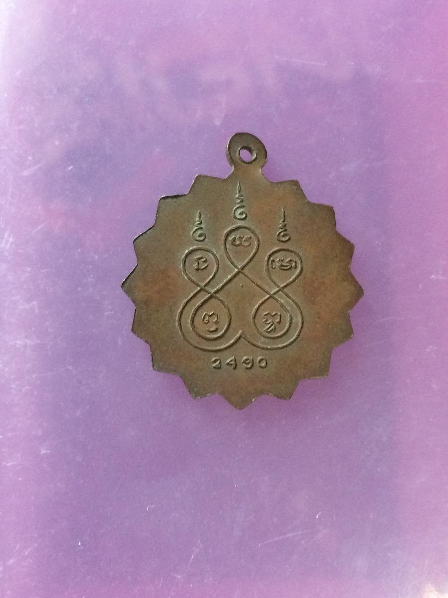 เหรียญนี้ แท้มั้ยคับและราคาเล่นหากันเท่าไรคับ