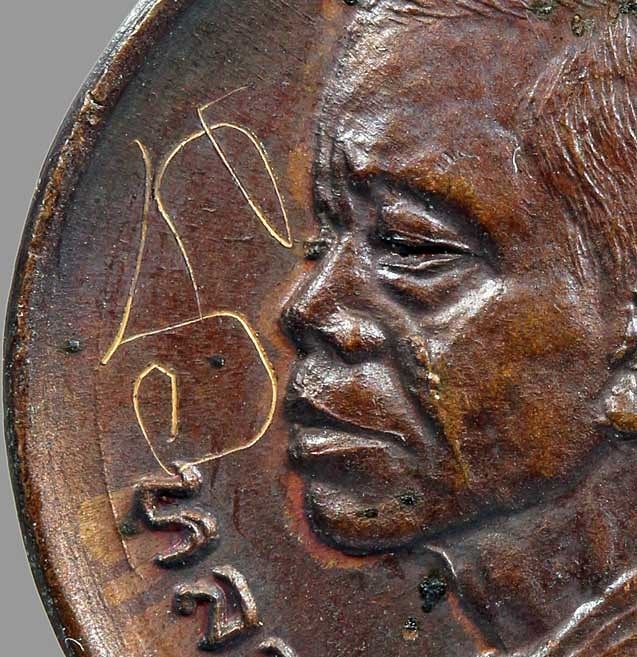 เหรียญราชาฤกษ์โภคทรัพย์ หลวงพ่อคูณ ออกวัดสระแก้ว ปี๒๕๒๑ เนื้อทองแดงบล็อกเงิน