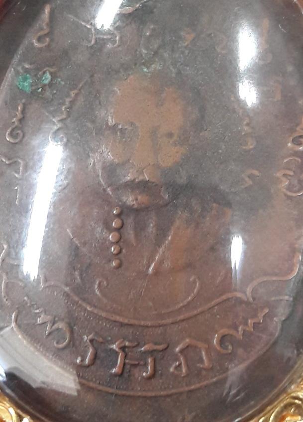 เหรียญ...ที่เหมาะกับผู้มีอาชีพ...วิ่งสวนมีด และปืน...