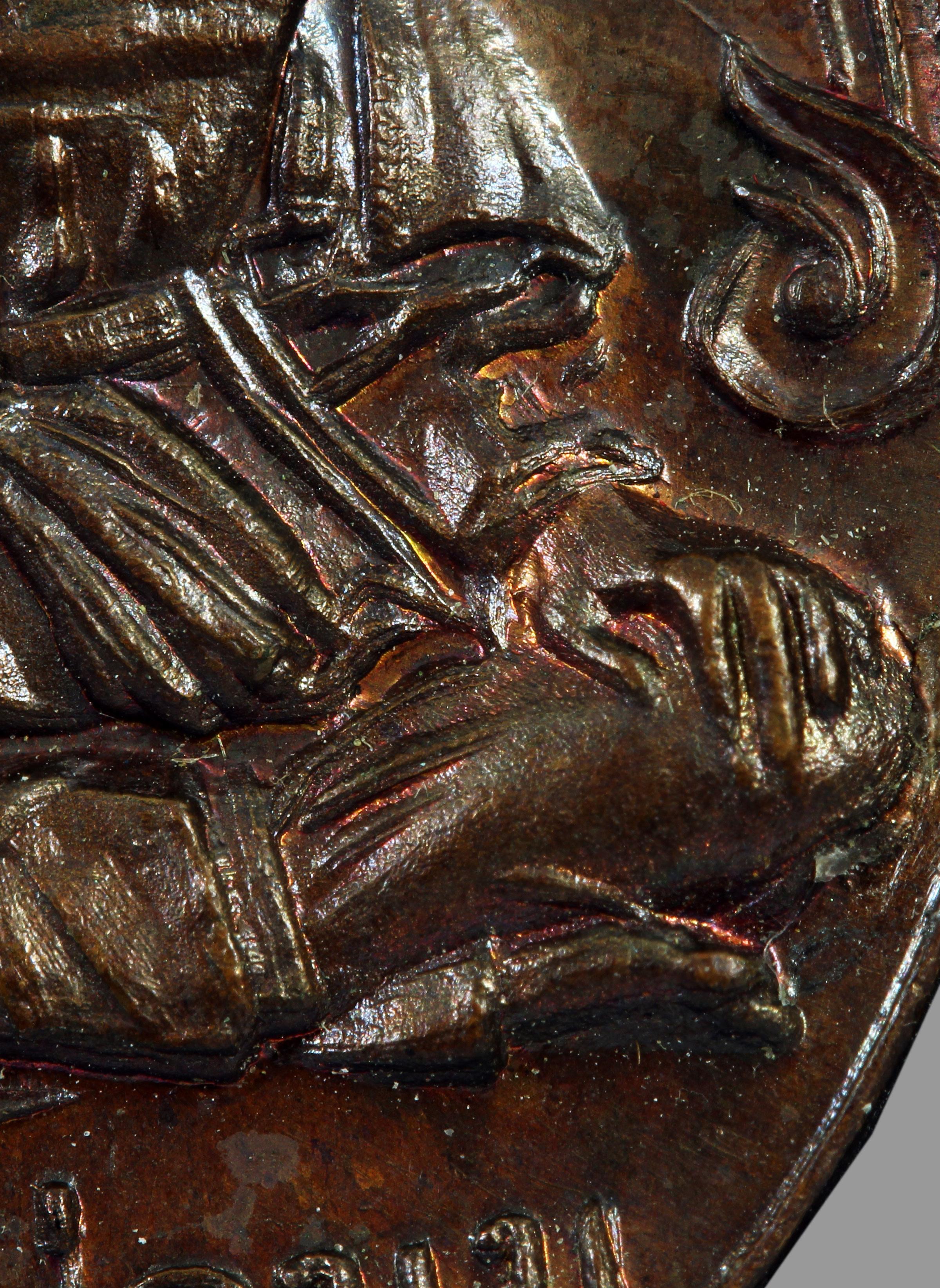เหรียญนักกล้าม หลวงพ่อมุม วัดปราสาทเยอร์ เนื้อทองแดง ปี2517 พิมพ์นิยมประคตยาว