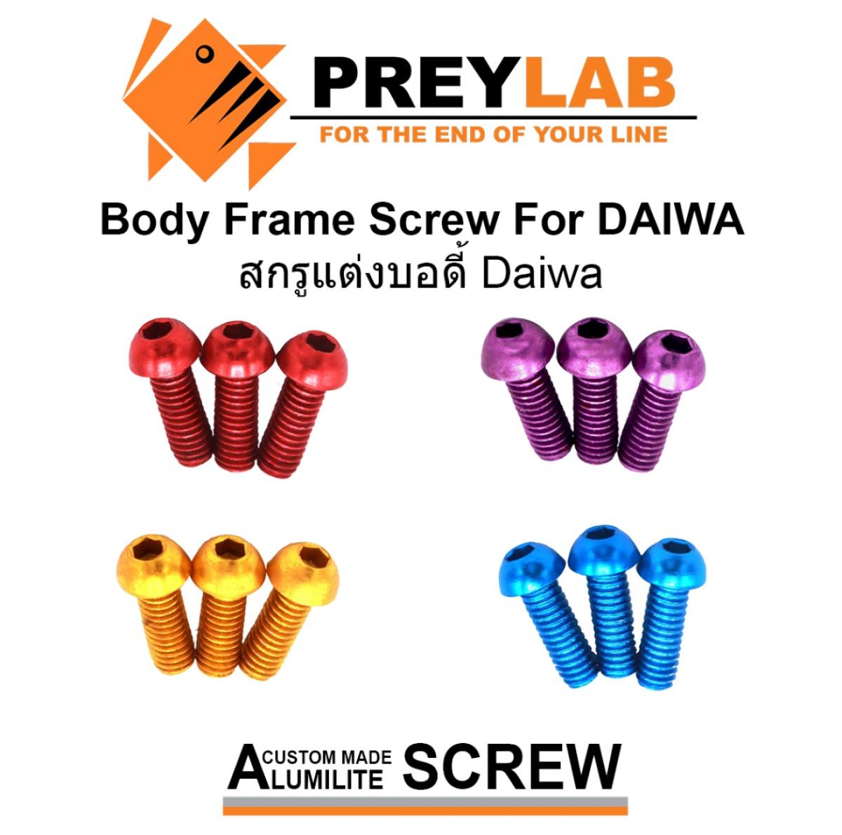 เทคนิควิธีการเปลี่ยนน๊อตบอดี้รอกหยดน้ำ Daiwa