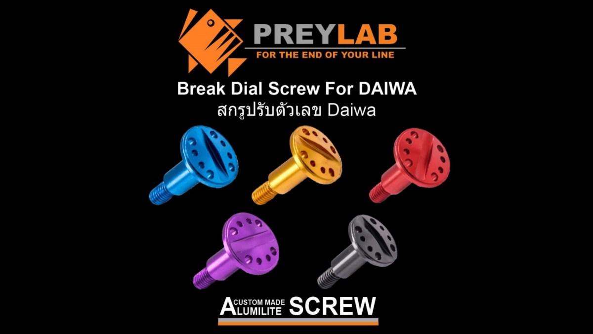 How to: เปลี่ยนน๊อตปรับตัวเลข รอกหยดน้ำ Daiwa