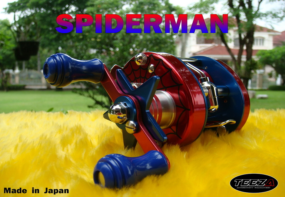 ***  TEEZA  ***  Show  !!  FROG  PRODUCTS  SPIDERMAN  Made  in  Japan  !!