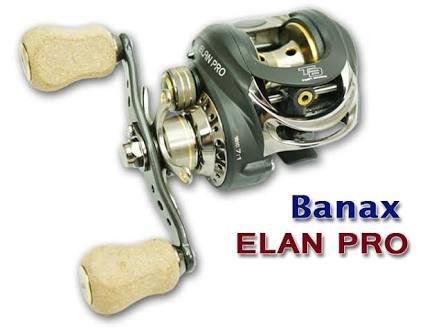 หาผ้าเบรค banax elan pro ครับ