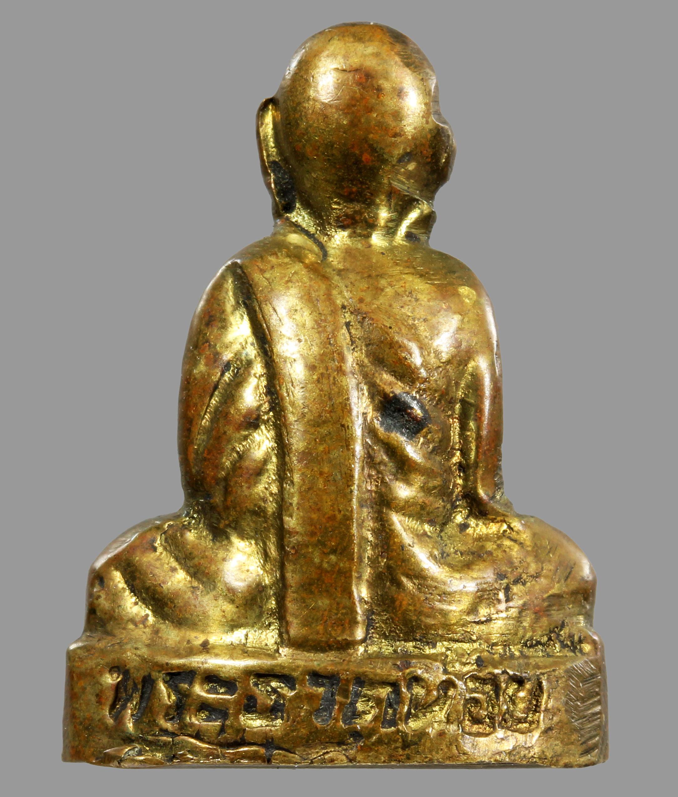 พระปั๊มรูปเหมือน พิมพ์เล็ก หลวงพ่อคล้าย จันทสุวัณโณ ปี 2505 (ออกวัดพระธาตุน้อย)