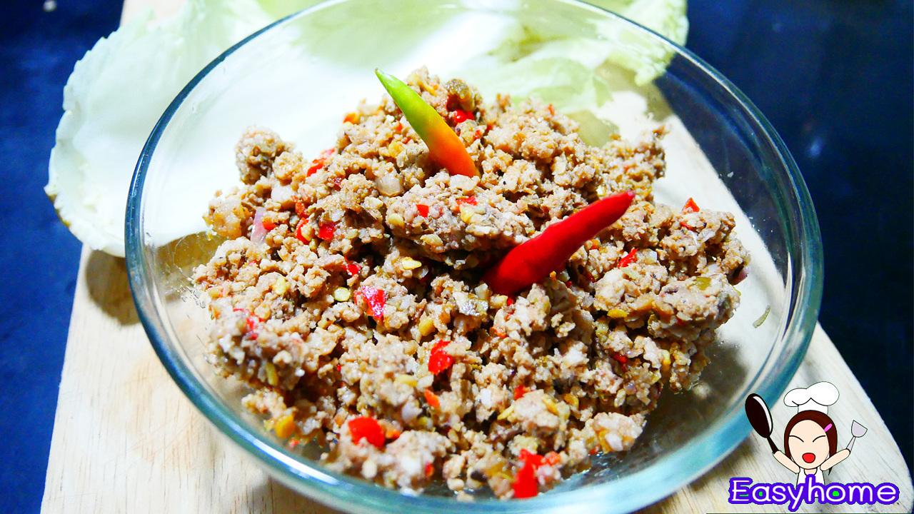 แชร์สูตรน้ำพริกมะขามผัด สูตรน้ำพริกทำง่ายทำขายเป็นรายได้เสริมได้