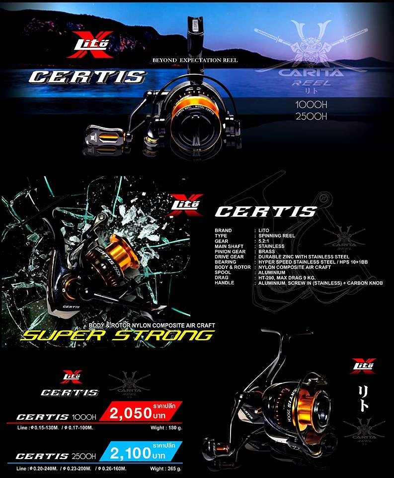 Lito - Certis 1000H,2500H [Beyond Expectation]