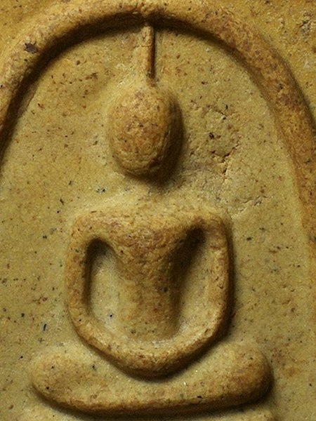 พระสมเด็จวัดระฆัง (214 ปีชาตกาล)