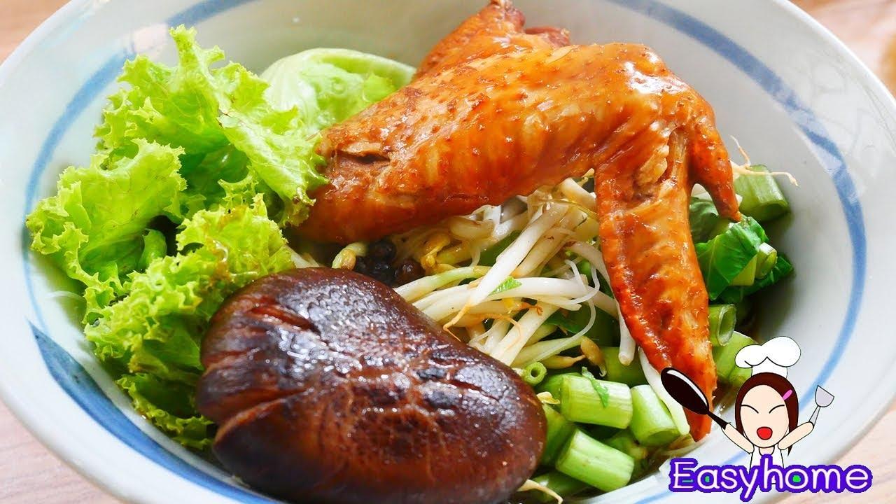 แชร์สูตรก๋วยเตี๋ยวไก่ตุ๋น ทำง่ายๆๆอร่อยสามารถทำขายได้หอมกลิ่นยาจีน