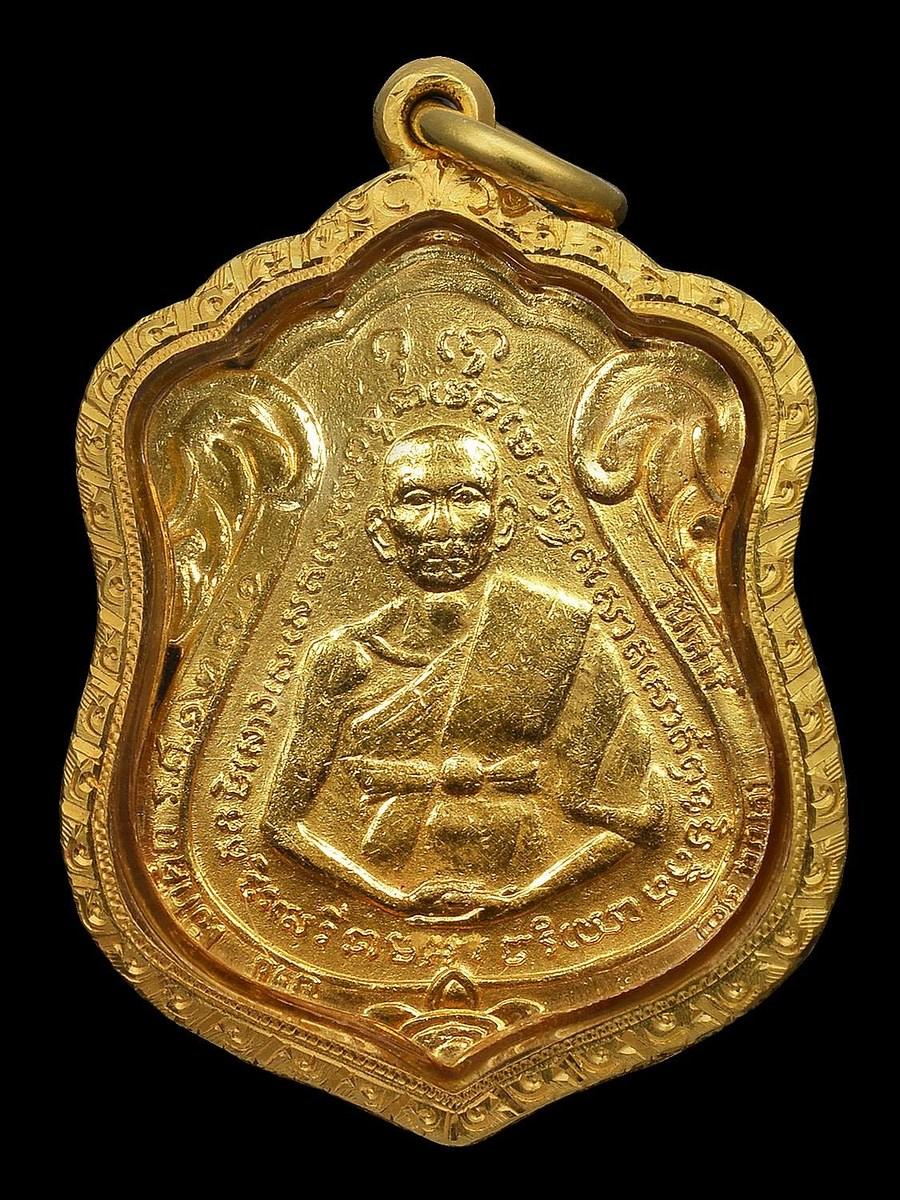 เหรียญรุ่นแรกหลวงพ่อณรงค์ วัดมะเกลือ ปี2495 เนื้อทองคำ
