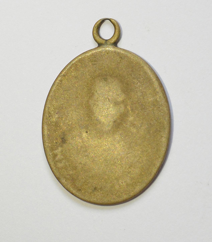 เหรียญพระชัยนาทมุนี (หรุ่น) วัดบรมธาตุ จ.ชัยนาท ปี 2479