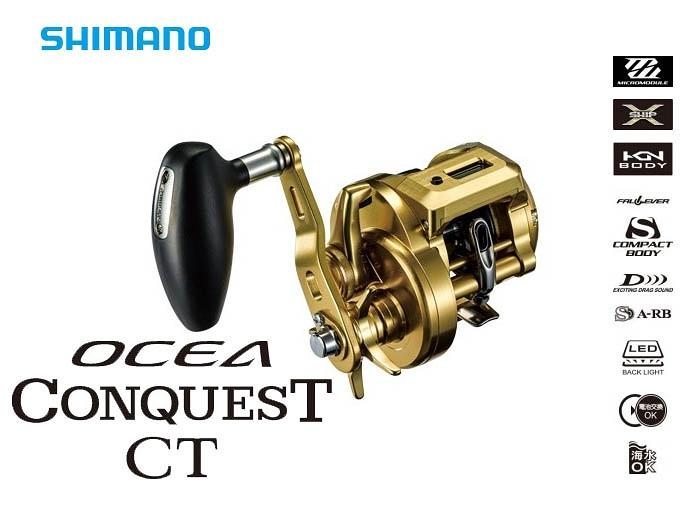 SHIMANO OCEA CONQUEST CT