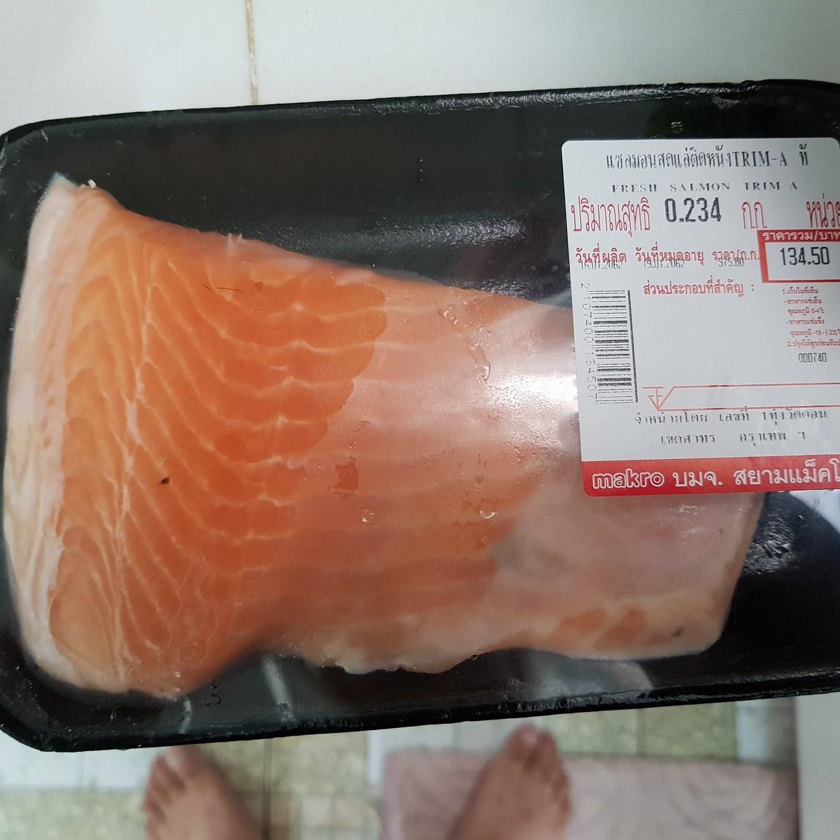 ก้อยปลา