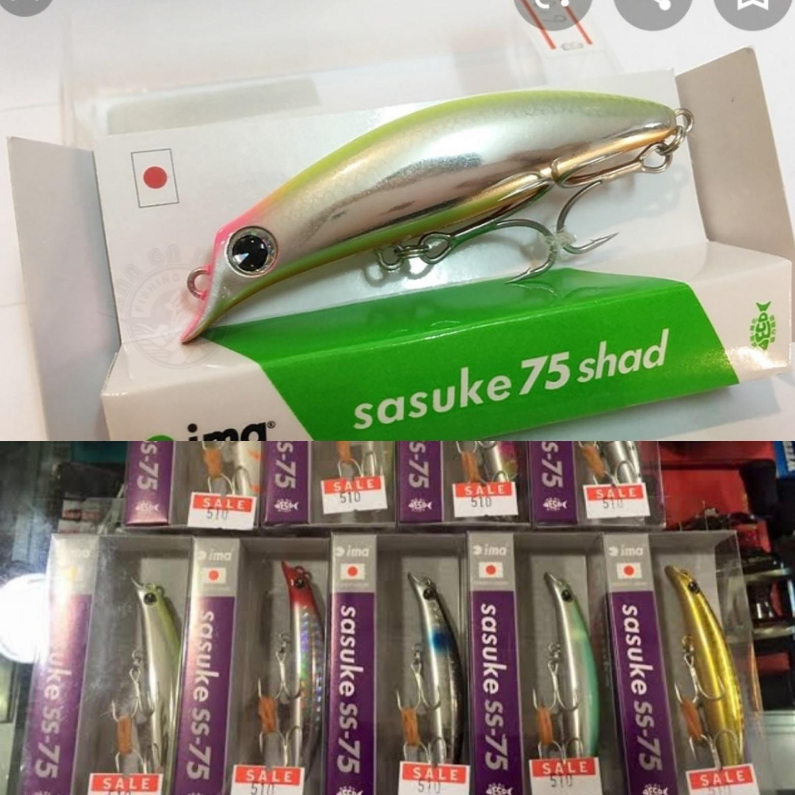 รบกวนเรื่อง เหยื่อ Sasuke 75Shad กับ SS-75