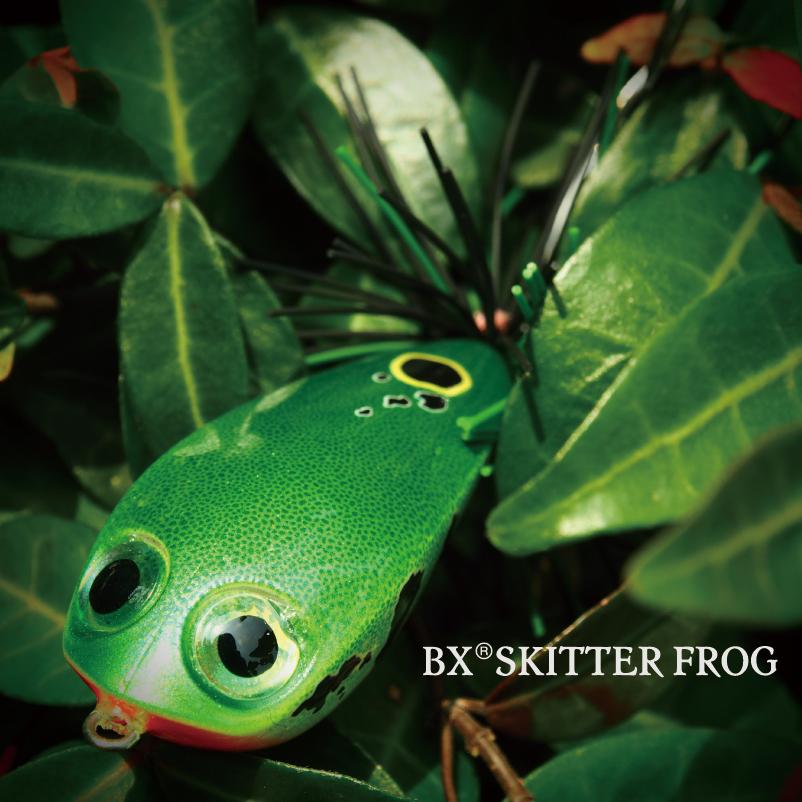เเละเเล้วมันก็เกิดขึ้น.... rapala bx scatter frog