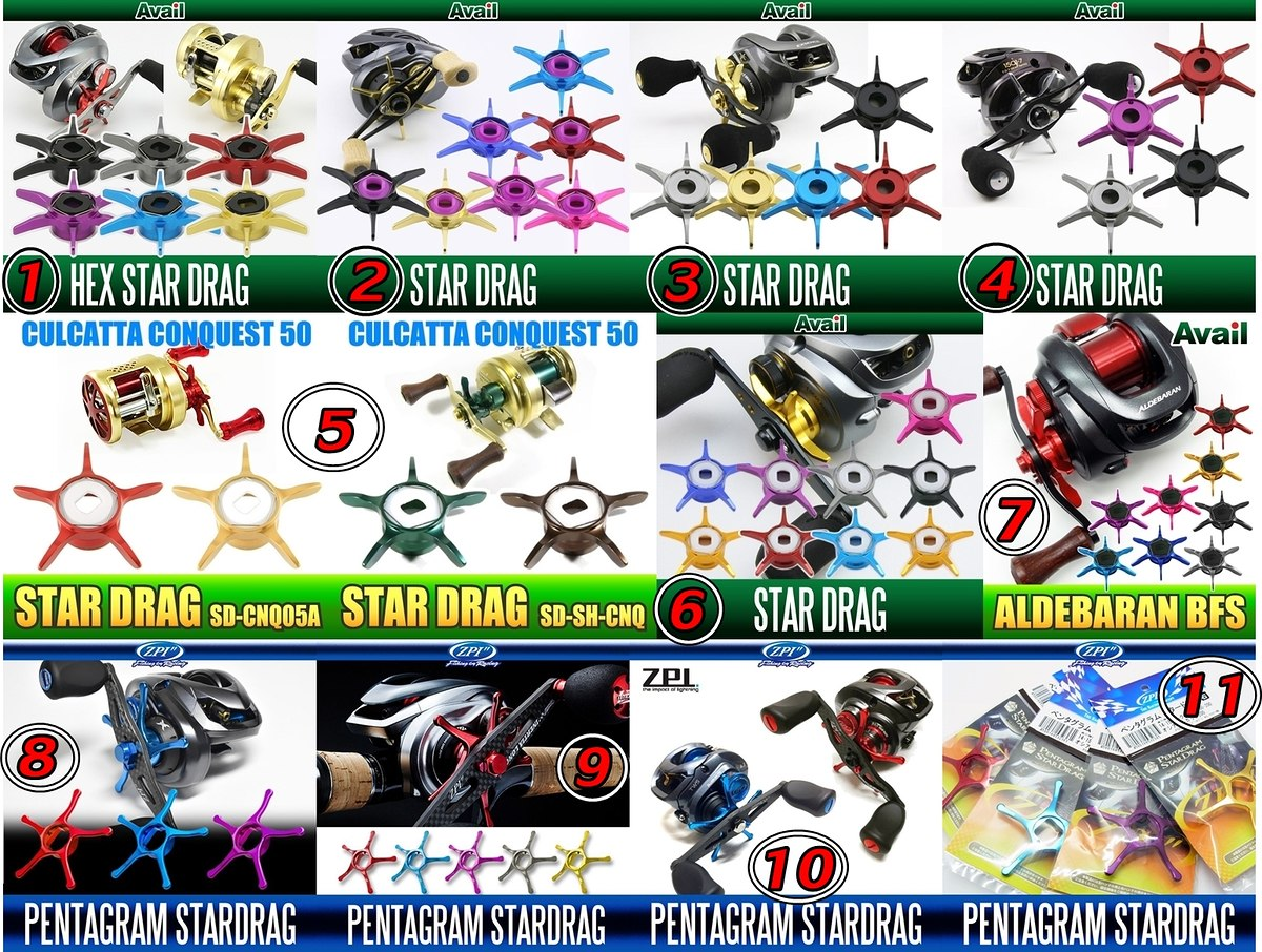 【Star Drag】 