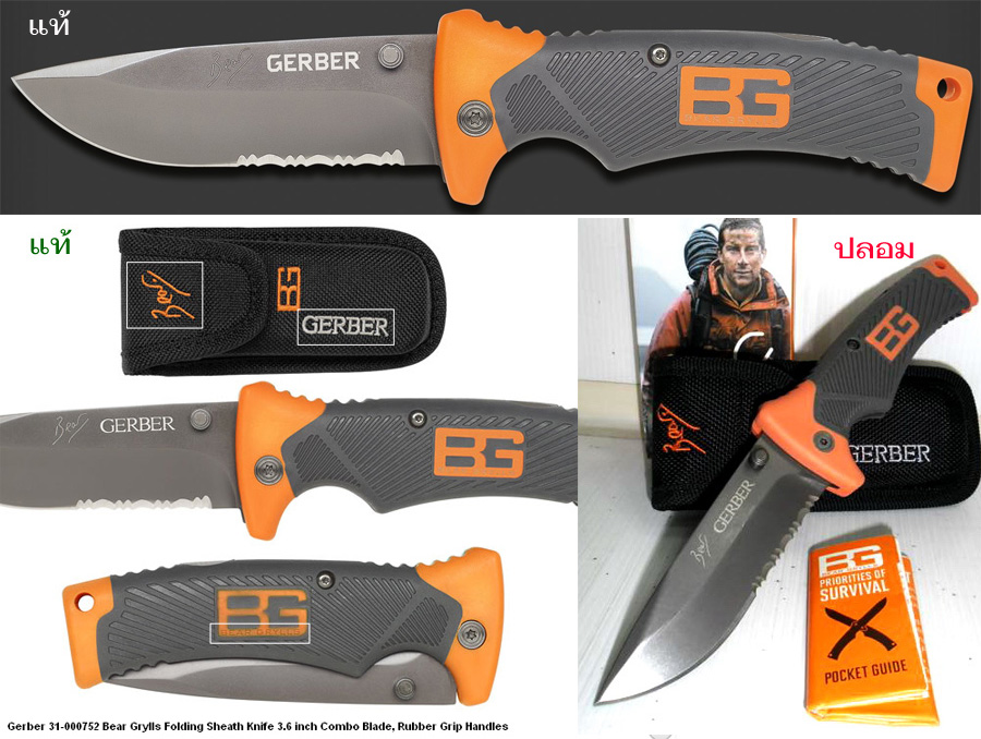 [b]Gerber Bear Grylls Folding Sheath Knife 31-000752[/b]