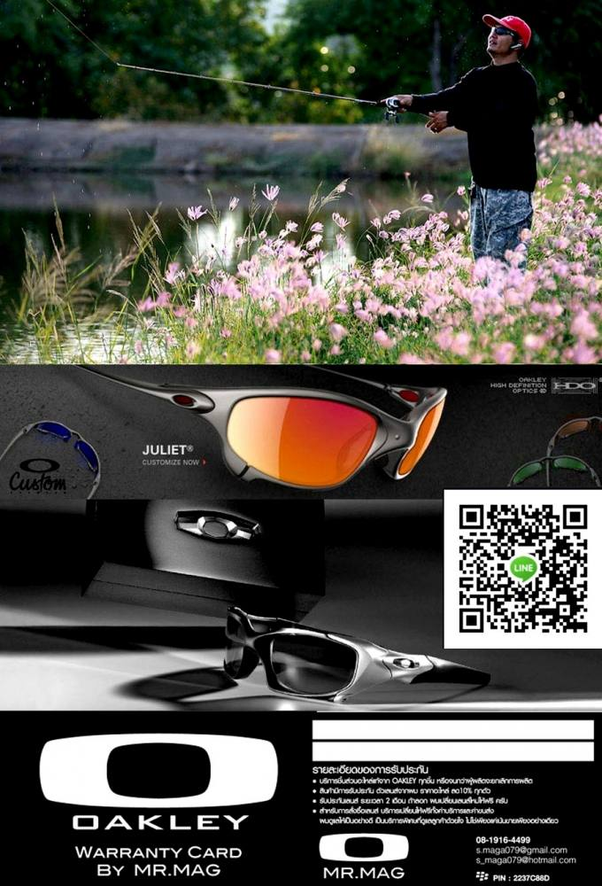★★★OAKLEY.^_^ ครบ 8 ปี 2016★★★