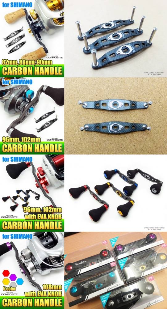 [Studio Composite] Carbon Crank Handle for SHIMANO RC-SC without handle knob