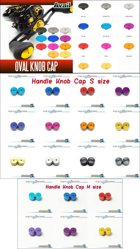 Avail Oval Knob Cap - 1 piece (ราคาต่อ 1 ชิ้น)