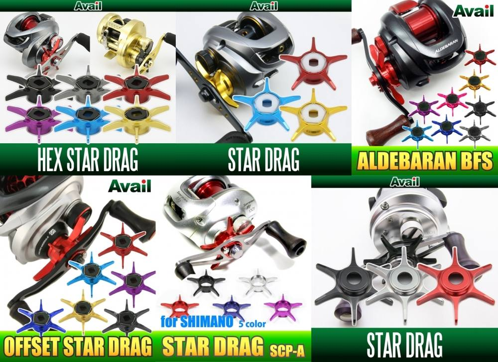 【SHIMANO】 