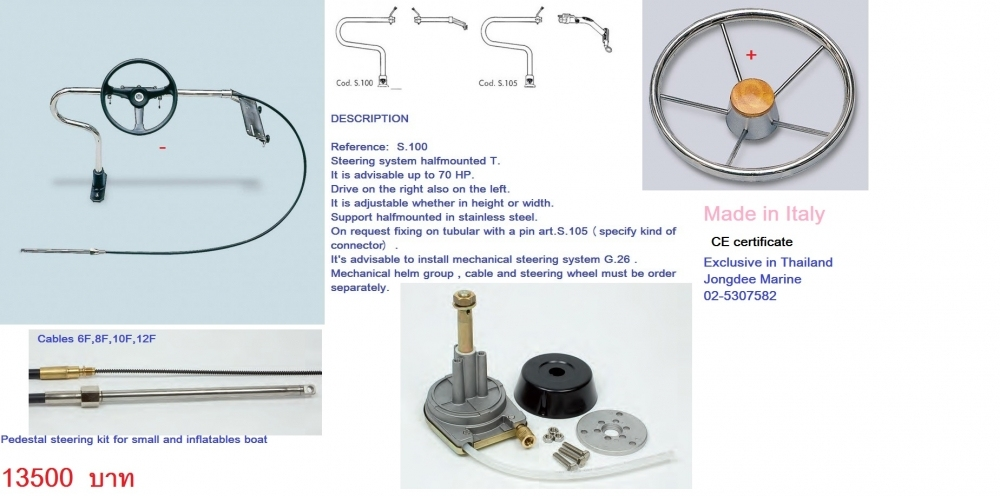 Pedestal Steering system for small and Inflatables boats. 