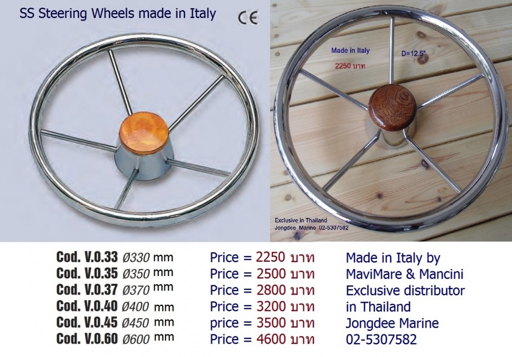 Steering Wheel made in Italy
