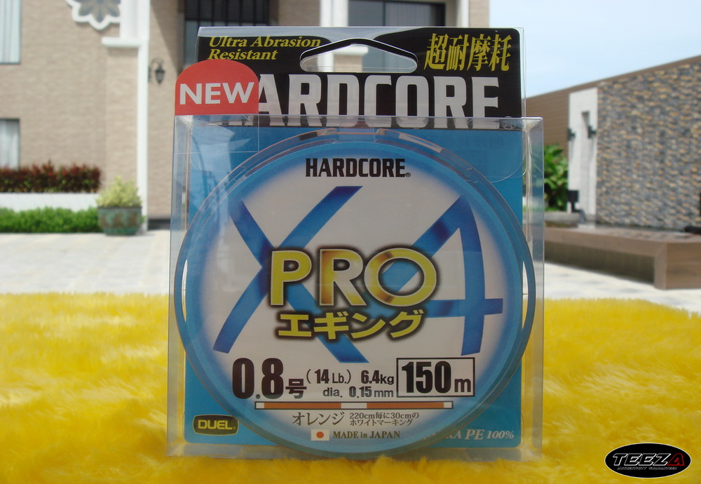 [b][center]2.  DUEL HARDCORE PRO X4 150M 0.8  ม้วนละ  650  บาท[/b][/center]