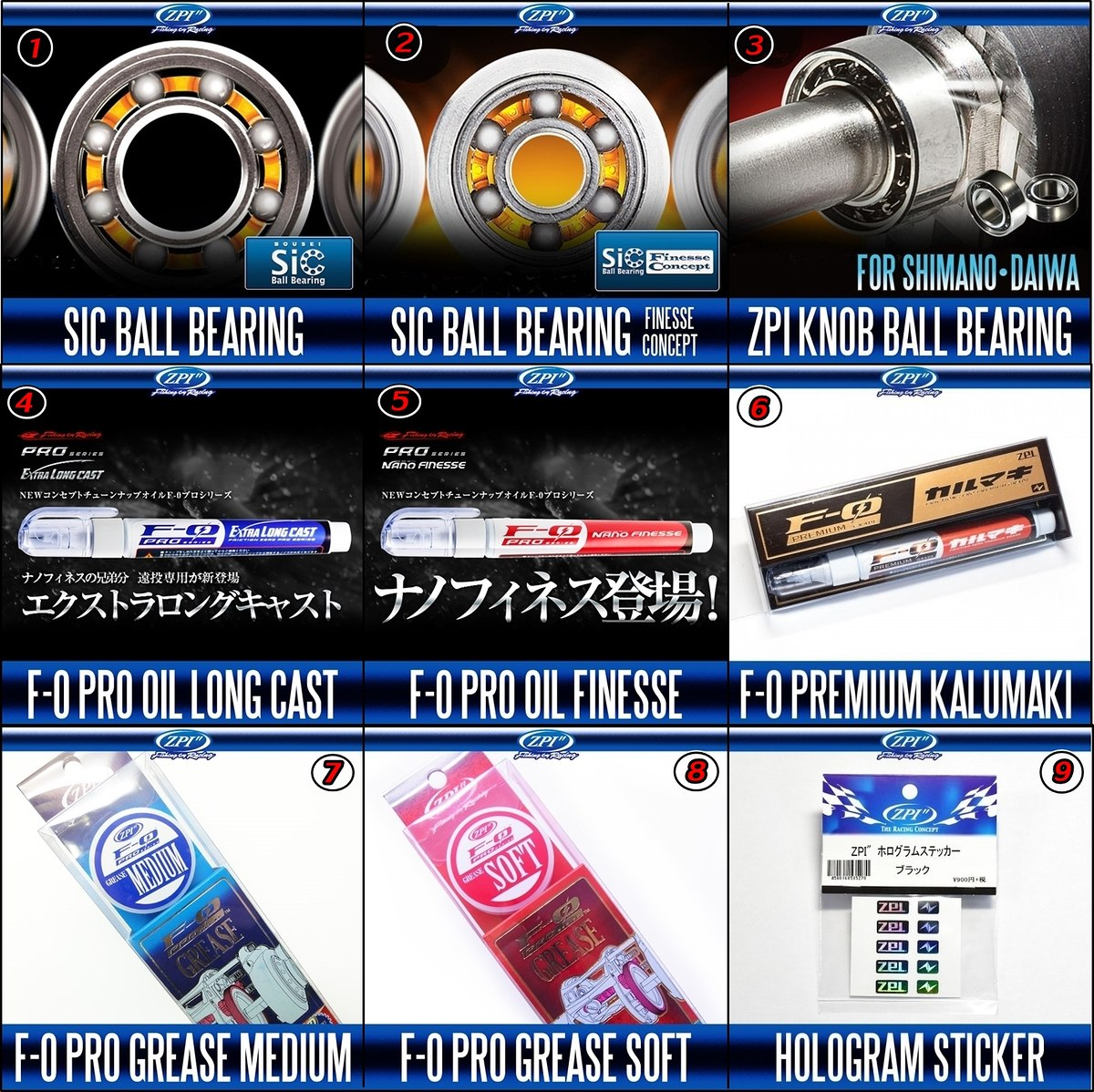 【ZPI】
