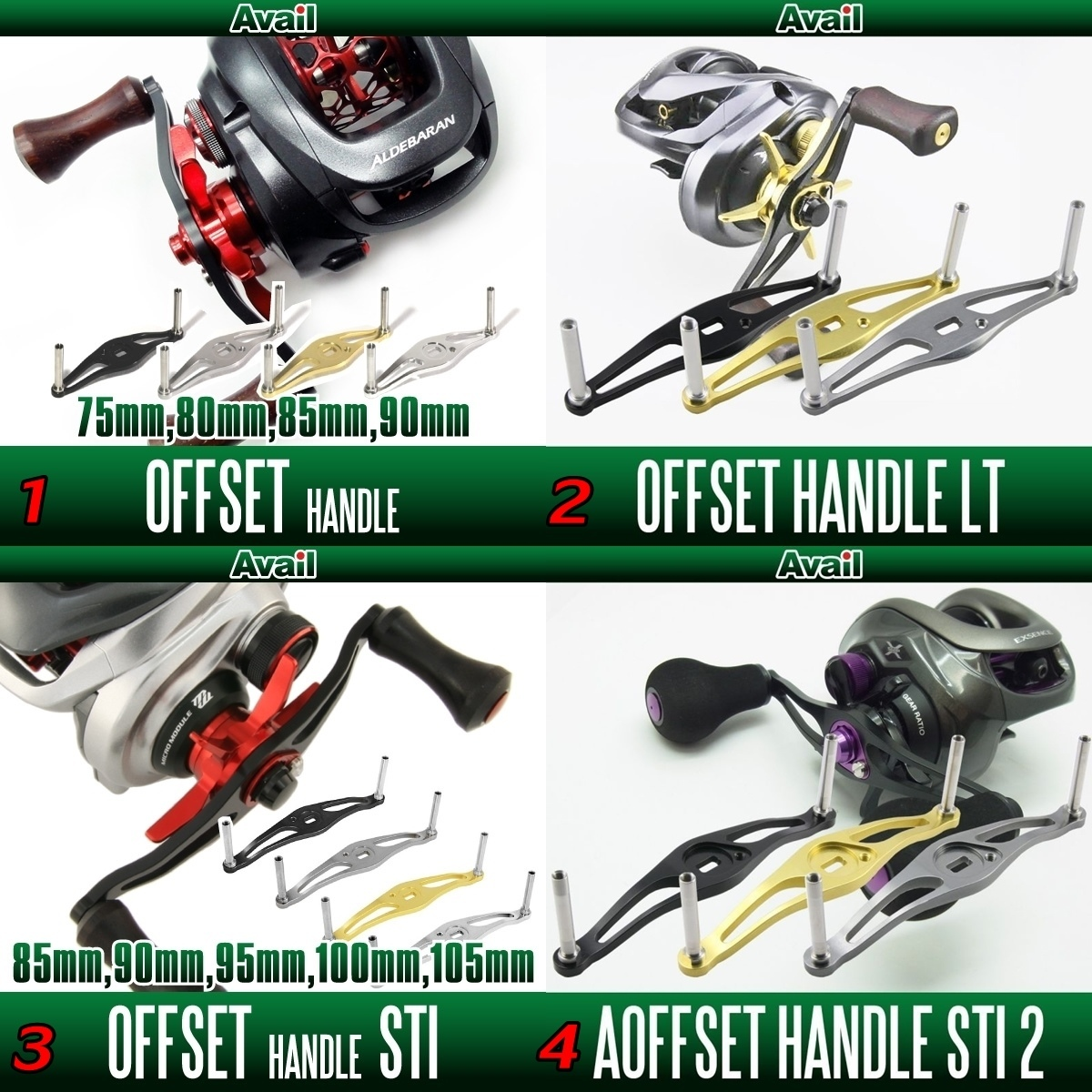 [b]แขนแต่ง Avail[/b]