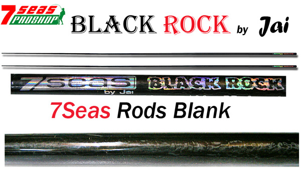 7Seas Black Rock