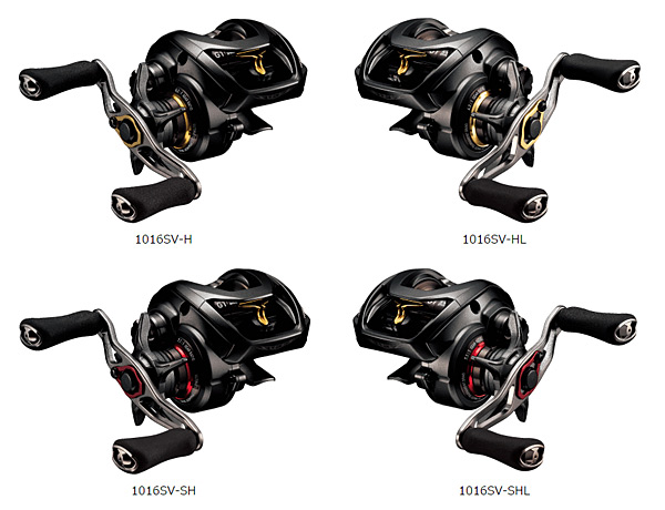 Daiwa Steez SV TW Model 2016